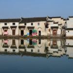 Xinye – piękna wioska wśród pól.