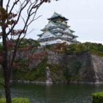 Osaka – z wizytą w Decathlon'ie i na zamku.