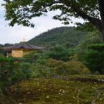 Niezapomniane Kyoto.